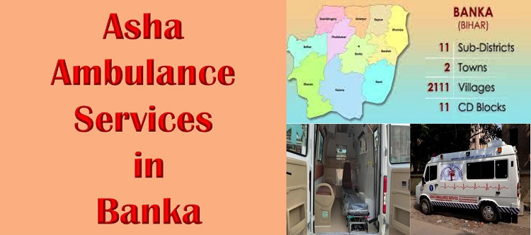 ambulance-services-in-banka