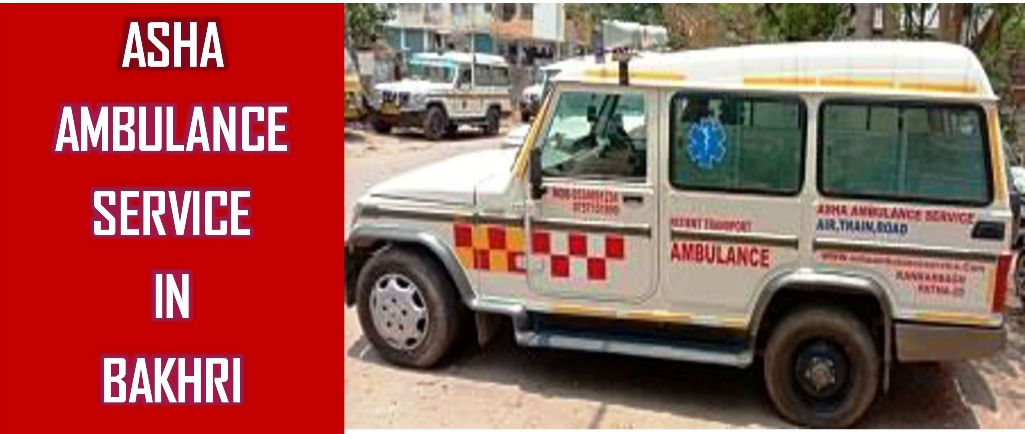 ambulance-services-in-bakhri