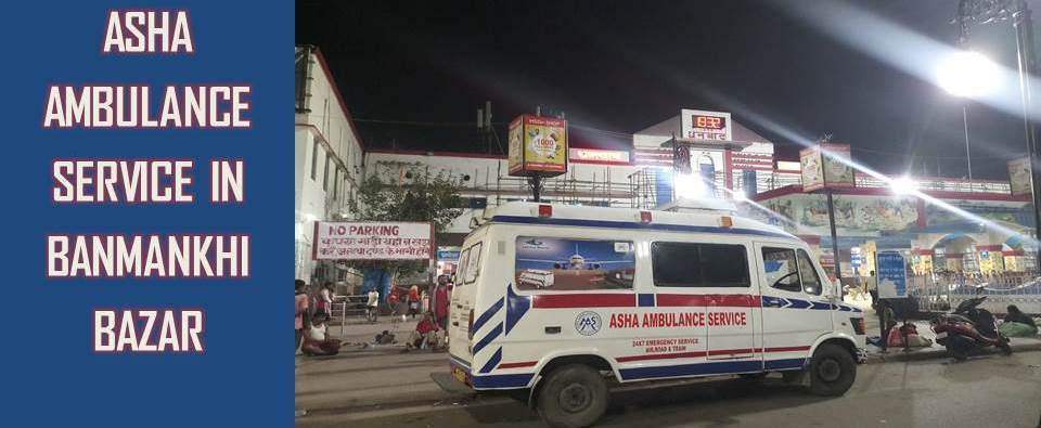 ambulance-services-in-purnia