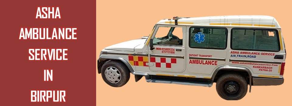 ambulance-services-in-supaul