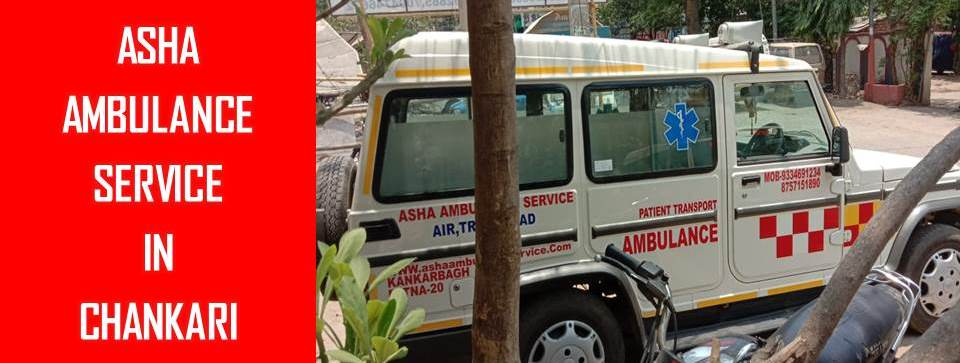 ambulance-services-in-rohtas