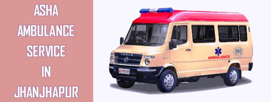 ambulance-services-in-madhubani