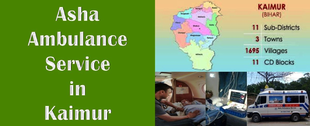 ambulance-services-in-kaimur