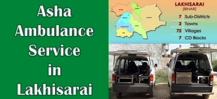 ambulance-services-in-lakhisarai