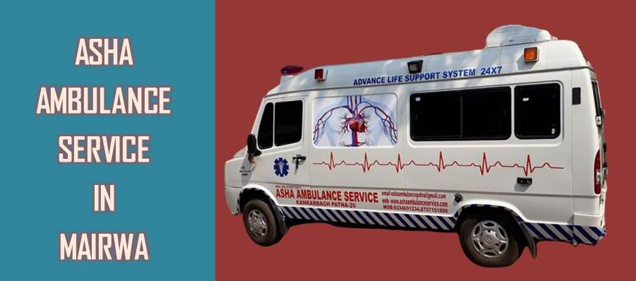ambulance-services-in-siwan