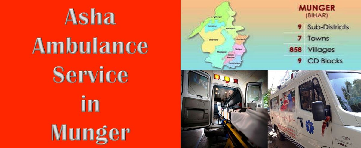 ambulance-services-in-munger