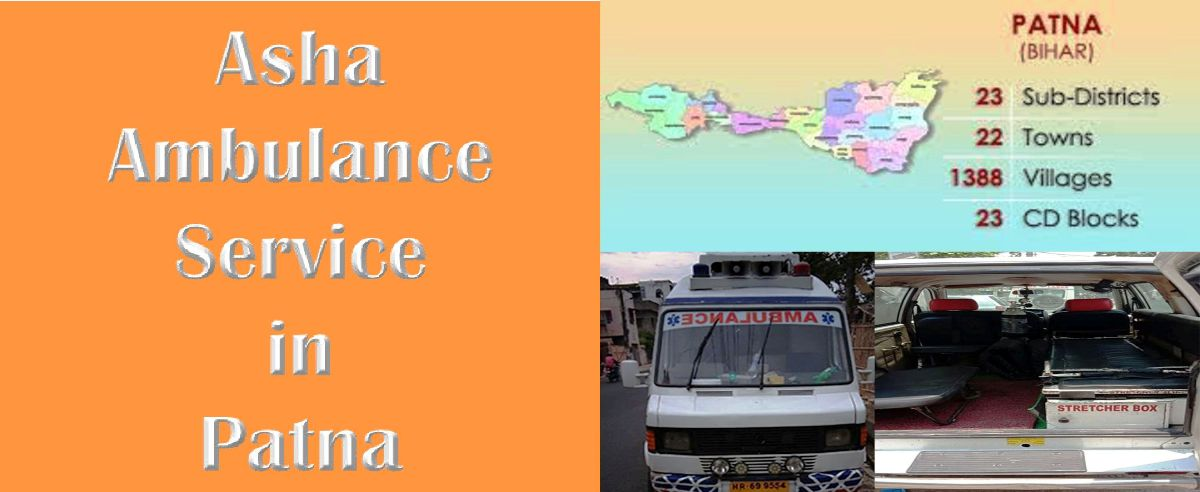 ambulance-services-in-patna