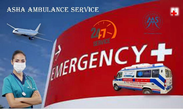 ambulance-service-in-rafiganj