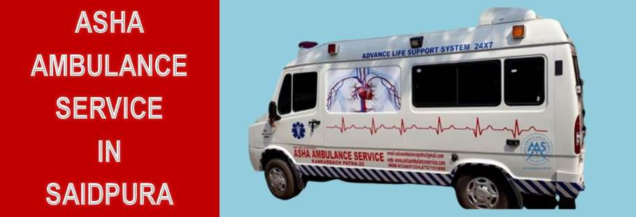 ambulance-services-in-east-champaran