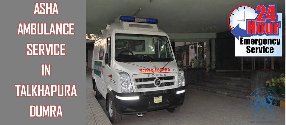 ambulance-services-in-sitamarhi