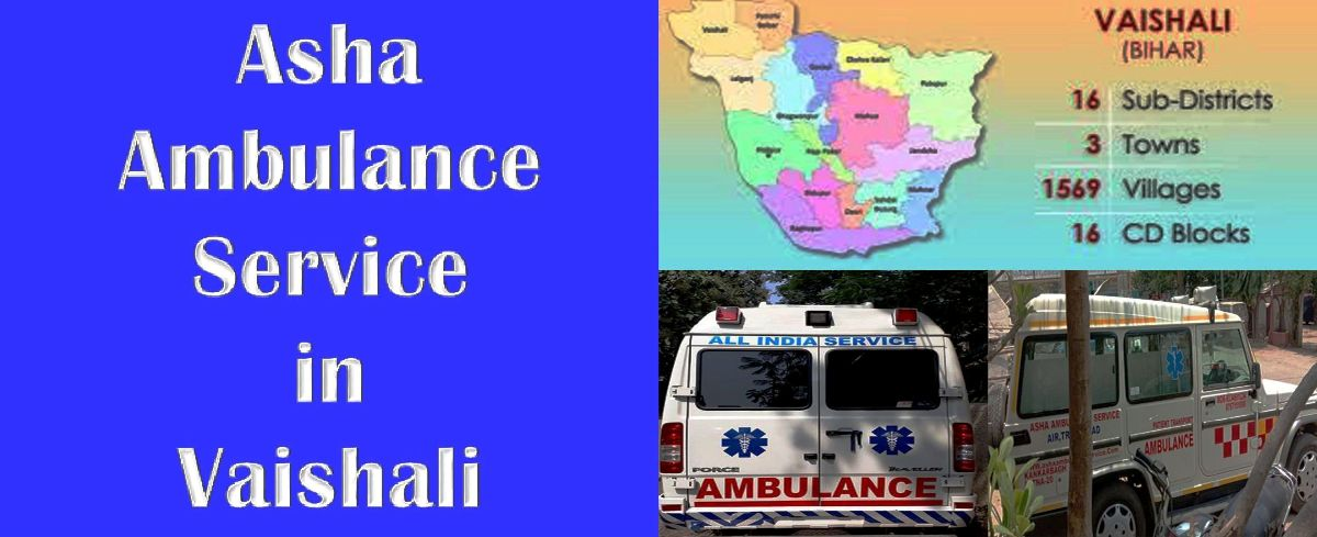 ambulance-services-in-vaishali