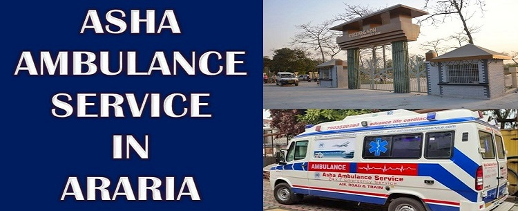 ambulance-services-in-araria